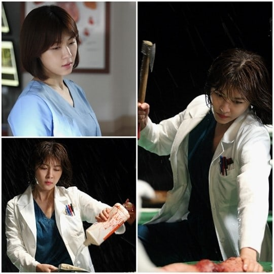 Ha Ji Won Is A Woman On An Unknown Mission In New Hospital Ship Stills