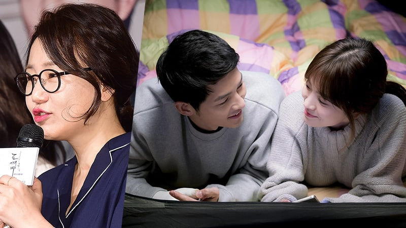 """Descendants Of The Sun"" Writer Comments On Song Joong Ki And Song Hye Kyo's Relationship"