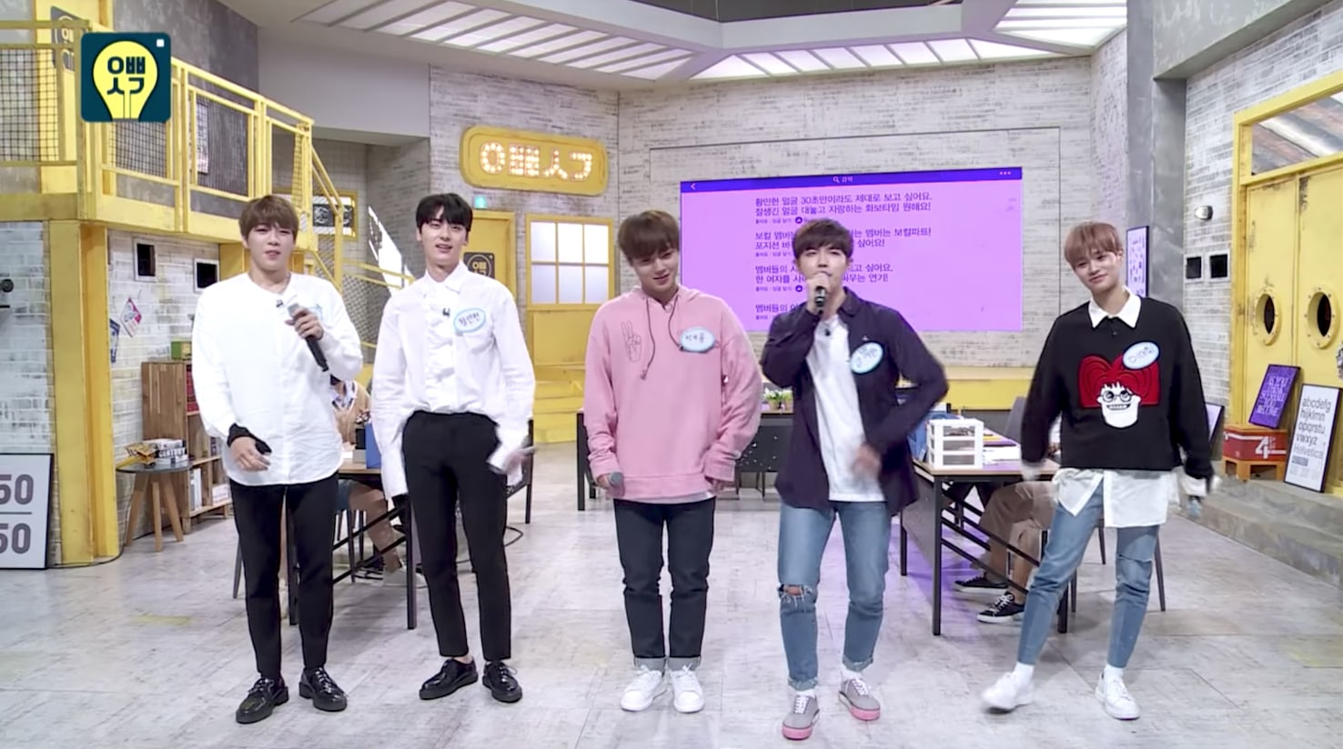 """Watch: Wanna One's Vocal Line And Rap Line Swap Parts To Perform """"Burn It Up"""""""