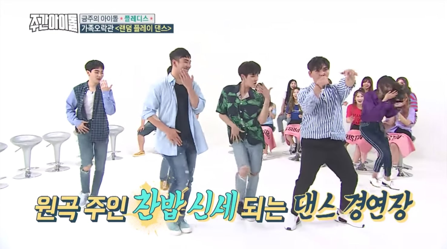 "Watch: NU'EST W, PRISTIN, Han Dong Geun, And Raina Face Off In ""Random Play Dance"" Battle"
