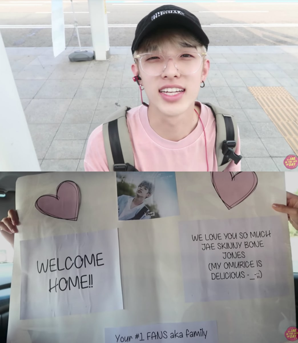 He Hung Out With Other Artists Like Bernard Park Jimin Kevin Woo And Lunaflys Sam Carter Before Going To The Airport Go Home See His Family