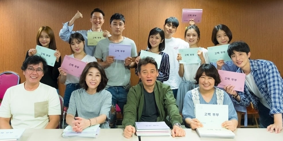 Son Ho Jun And Jang Naras Upcoming Drama Holds First Script Reading