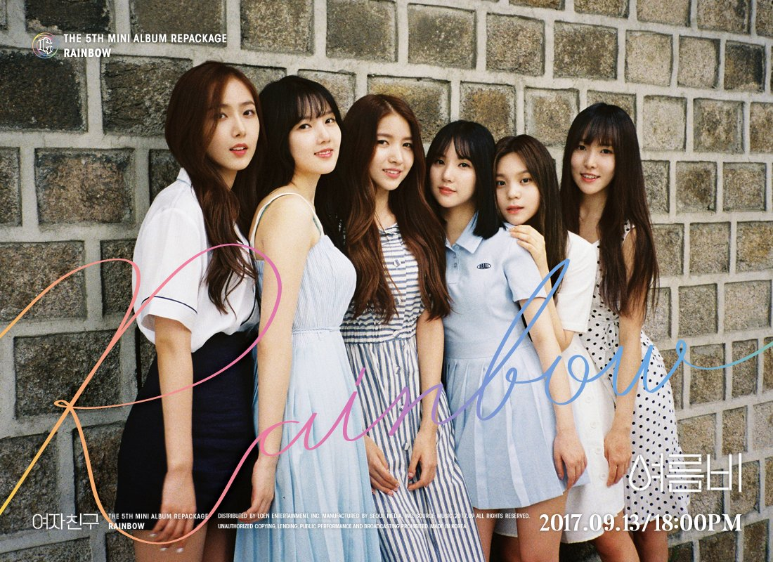 GFRIEND Involved In Car Accident On Their Way To Incheon K-Pop Concert