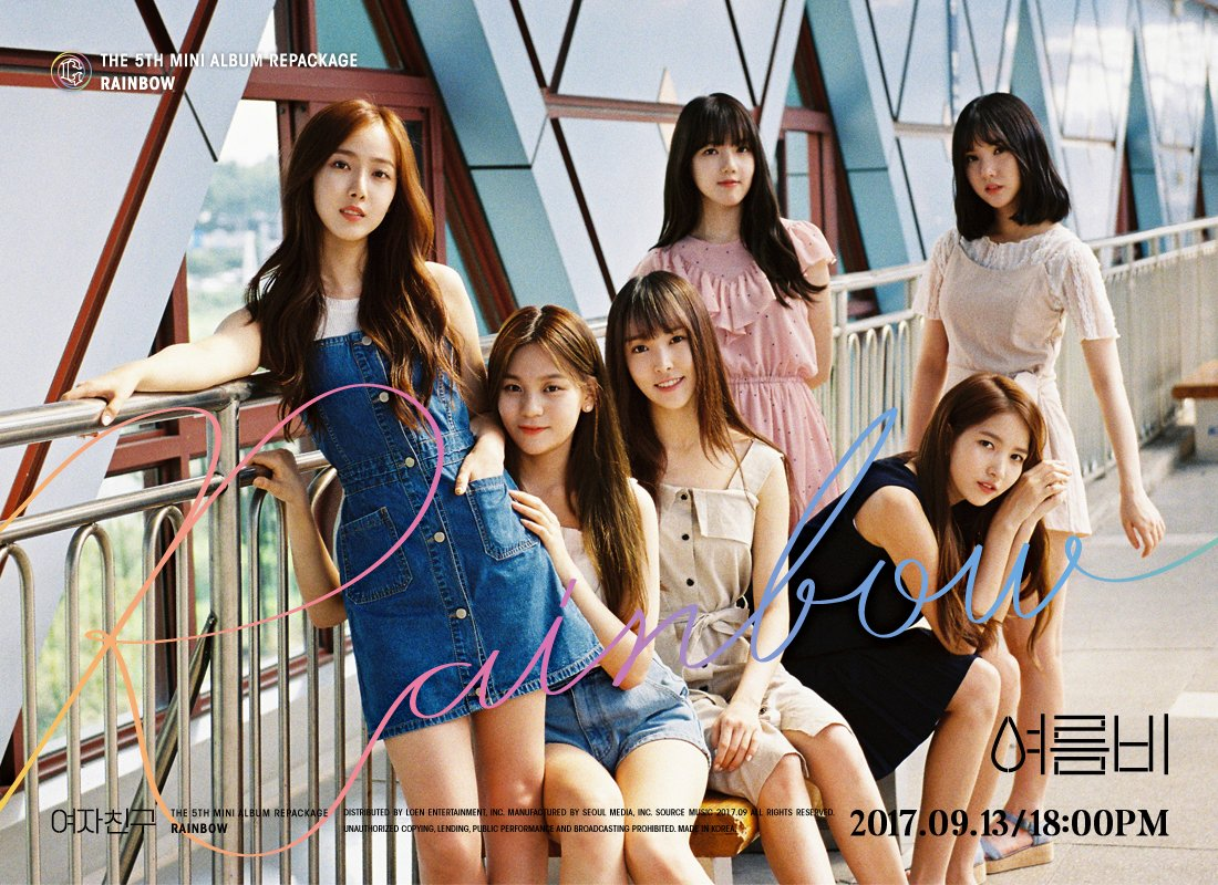 "Update: GFRIEND Reveals Beautiful Group Photos For Comeback With ""Rainbow"""