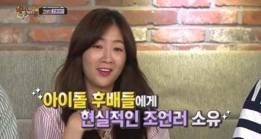 Soyou Gives Wise Advice To Weki Meki On How To Maintain Good Relations Among Themselves