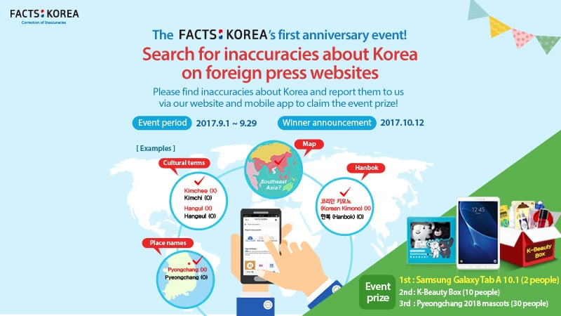 Show How Much You Know About Korea And Win Prizes With FACTS: KOREA!