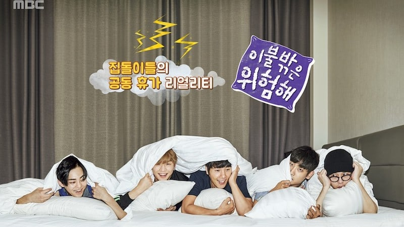 """It's Dangerous Beyond The Blankets"" PD Talks Positively About The Future Of The Show"