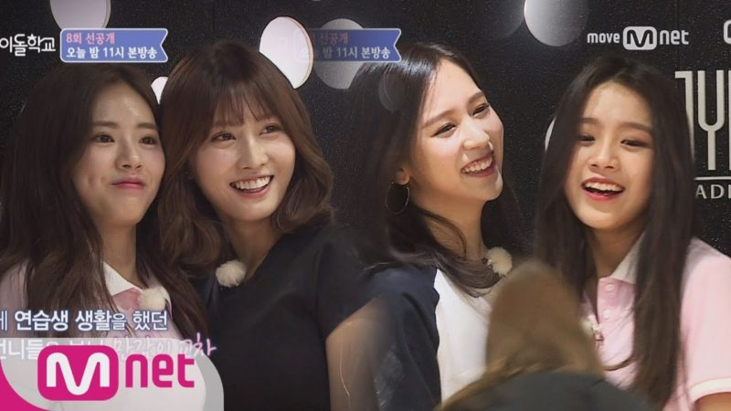 "Watch: Former JYP Trainees Reunite With TWICE Members On ""Idol School"""