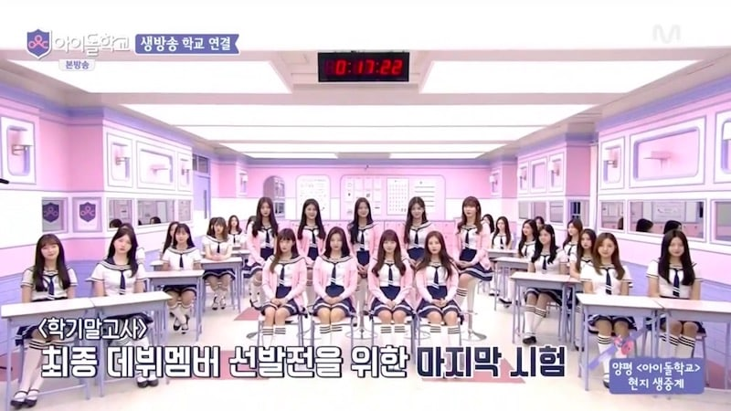 """Idol School"" Announces Current Top 9 + Students Perform Covers For Final Exams"