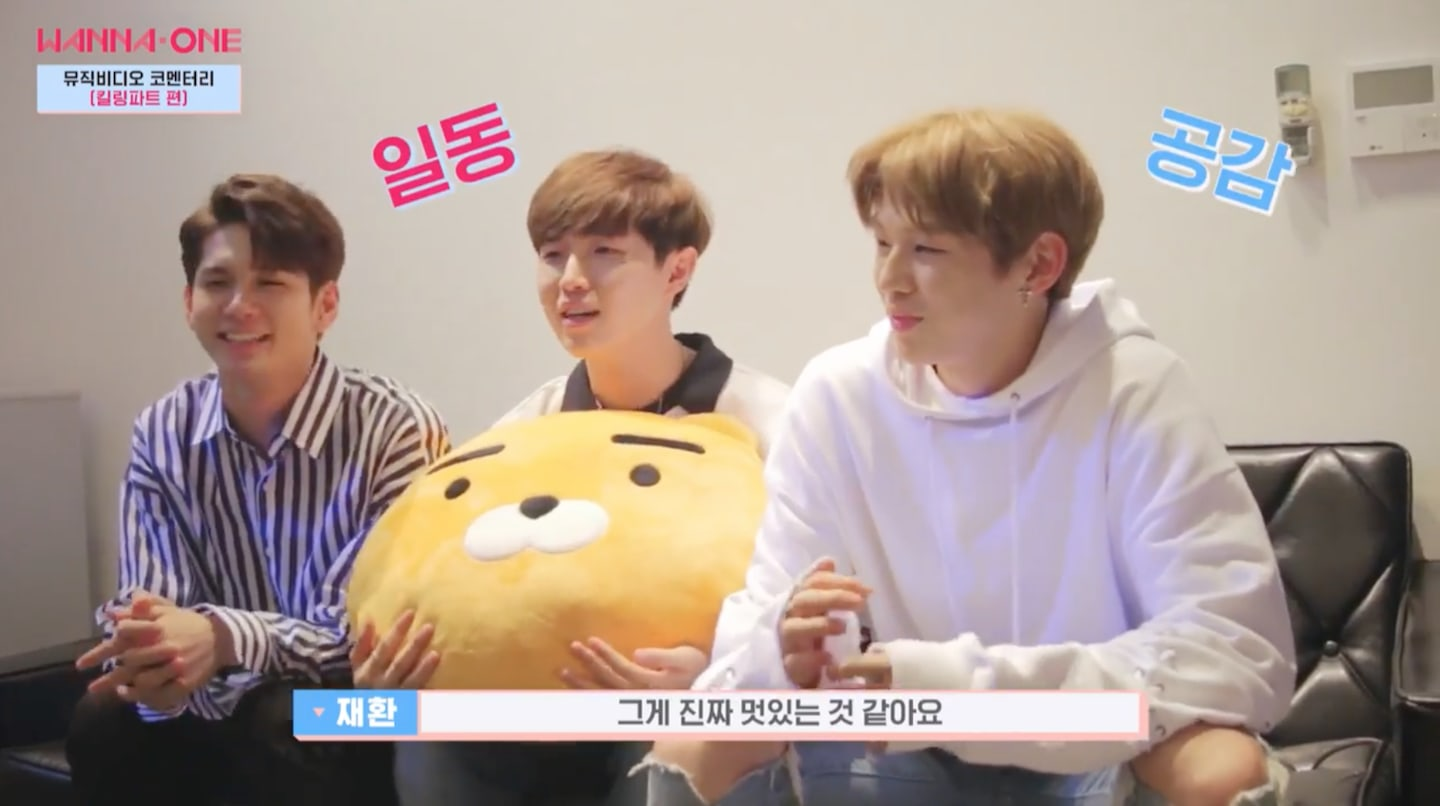 Watch: Wanna One Releases Energetic Commentary Video