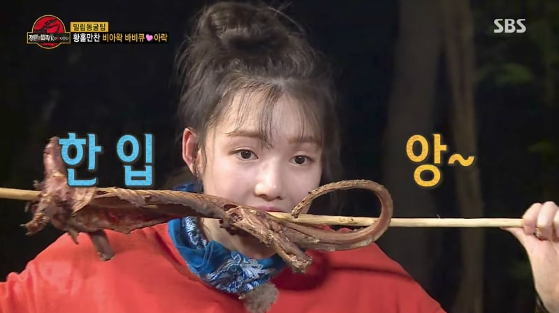 "Watch: GFRIEND's Yerin Tries Some Lizard On ""Law Of The Jungle"""