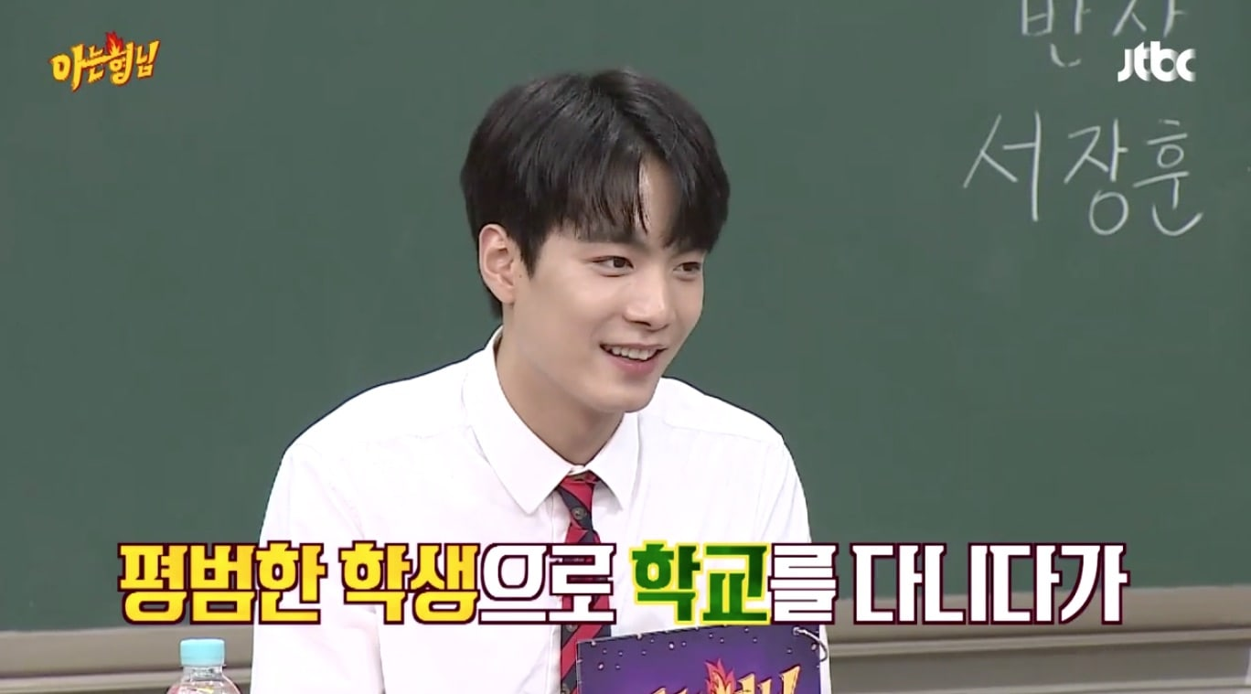 NUESTs JR Reveals The Most Rebellious Thing Hes Ever Done And Shares Story Behind His Casting