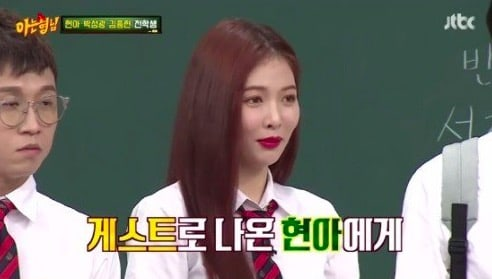 """Ask Us Anything"" Cast Argue Over Who Got HyunA To Guest On The Show"