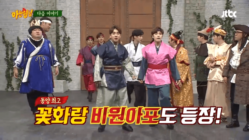 "Watch: B1A4 Turns Into Hwarang In Preview For ""Ask Us Anything"""