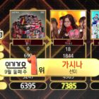 """Watch: Sunmi Takes 4th Win With """"Gashina"""" On """"Inkigayo""""; Performances By EXO, Lee Gikwang, B.A.P, And More!"""