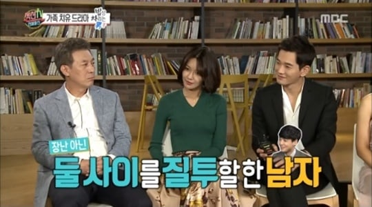 Sooyoung Responds To Question About If Jung Kyung Ho Gets Jealous About Her Drama Romance