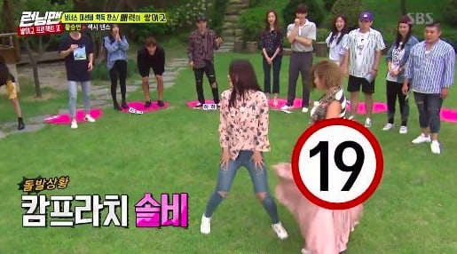 "Solbi Has A Hilarious Wardrobe Malfunction On ""Running Man"""