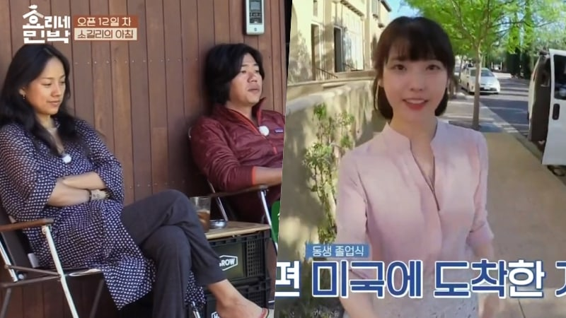 Lee Hyori And Lee Sang Soon Miss IU, IU Comes Back With A Surprising Gift