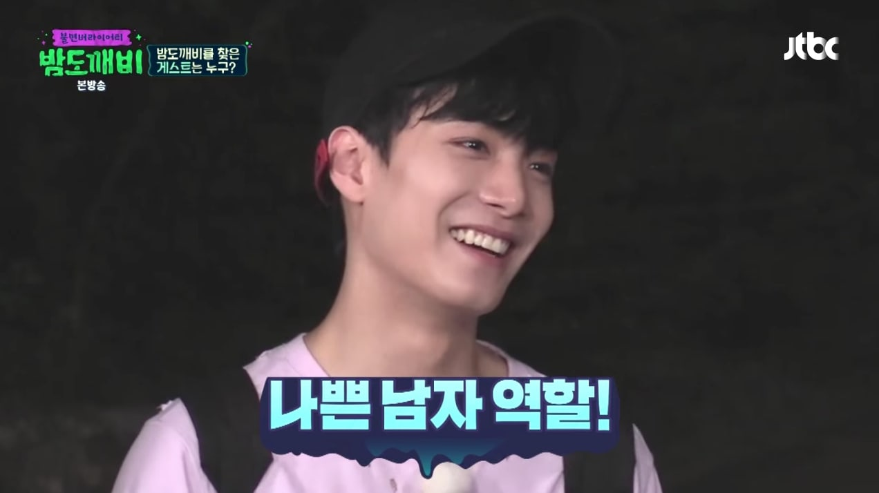 NUESTs JR Reveals He Was A Bad Boy Actor And Shows B-boy Dance Moves