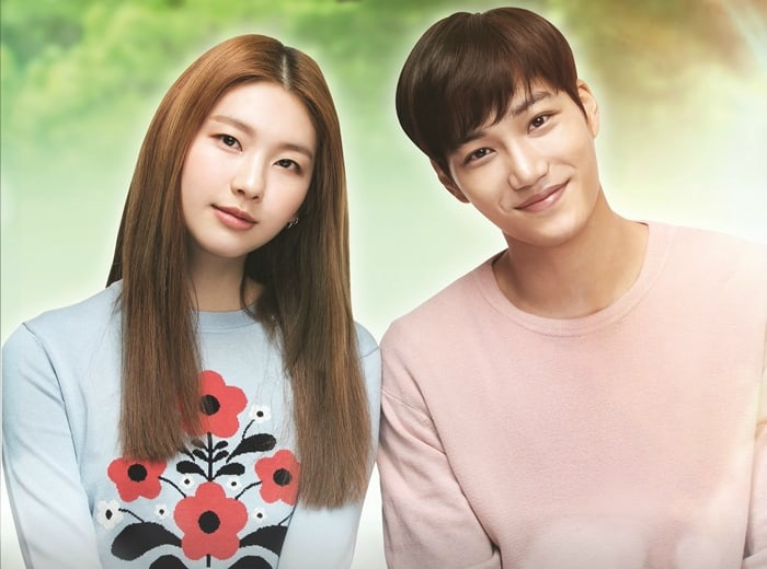 "EXO's Kai And Kim Jin Kyung Tease Spring Romance In ""Andante"" Poster"