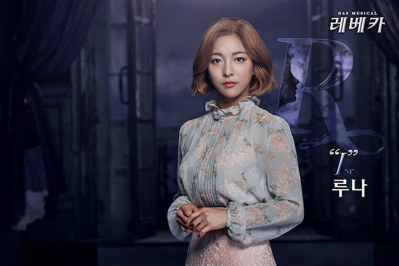 f(x)s Luna Discusses The Dilemma She Faced Because Of Musicals