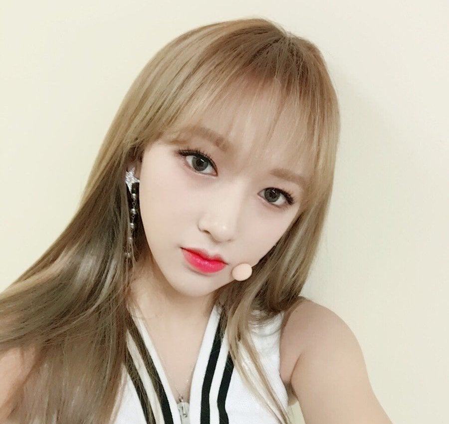 Cosmic Girls' Cheng Xiao To Show Ballet Skills In Upcoming Variety Show