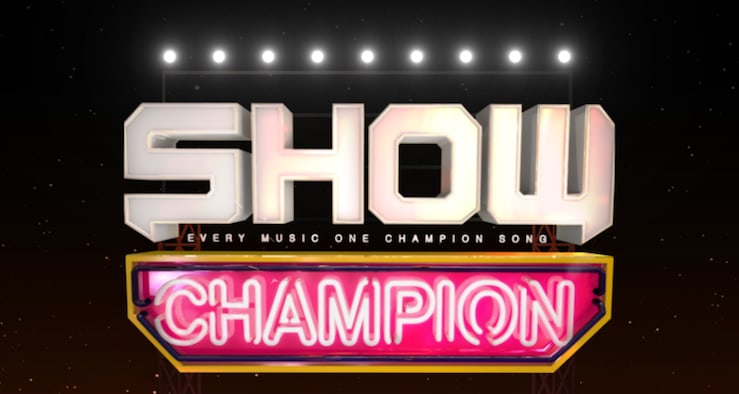 """Show Champion"" To Air Special Episode This Week"