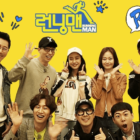 """""""Running Man"""" Makes Impressive Comeback From Its Lowest Viewership Ratings"""