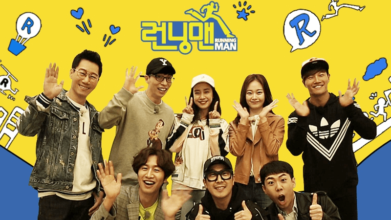"""Running Man"" Episode Leads To Spike In Use Of Video App"