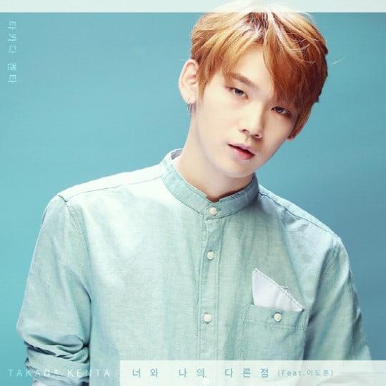 "Listen: JBJ's Takada Kenta Releases Sweet OST For MBC's ""Return Of Bok Dan Ji"""