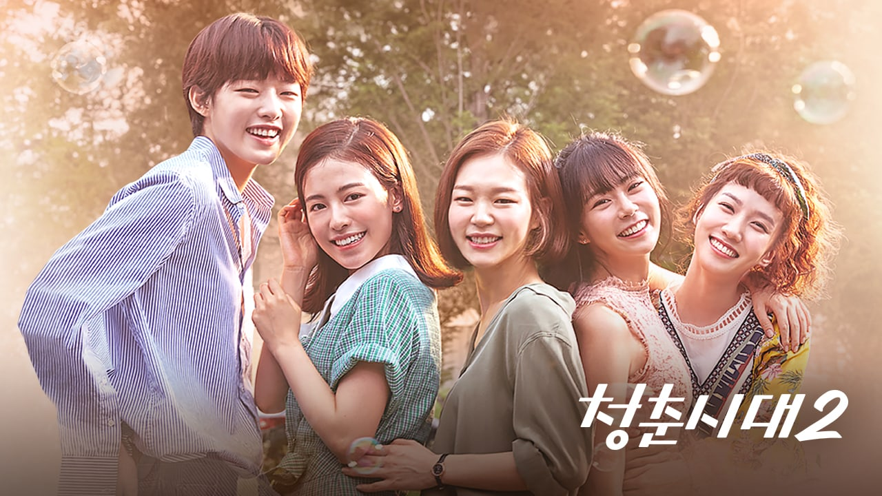 """Age Of Youth 2"" Tops List Of Most Buzzworthy TV Dramas For 2nd Time"