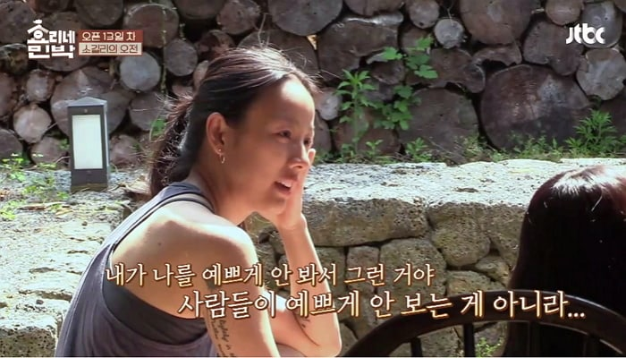 Lee Hyori Shares Wise Words About Self-Confidence And Happiness