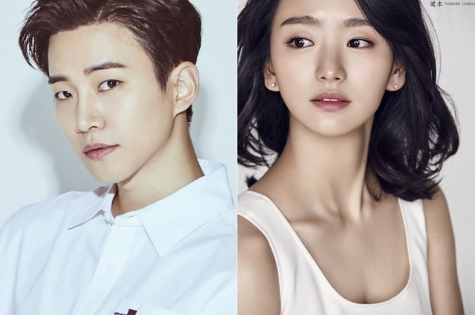 Drama Starring 2PM's Junho And Won Jin Ah To Be 1st To Air In JTBC's New Drama Time Slot