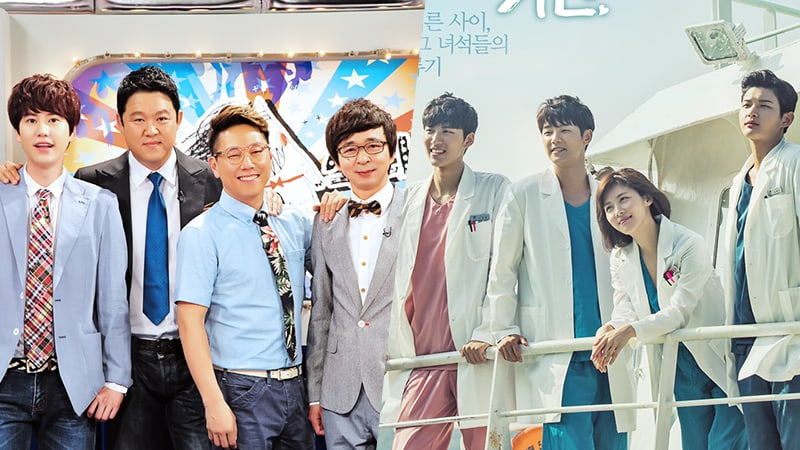 Radio Star And Hospital Ship Top Content Power Index Rankings