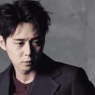 Park Yoochun's Wedding Confirmed To Be Postponed Once Again