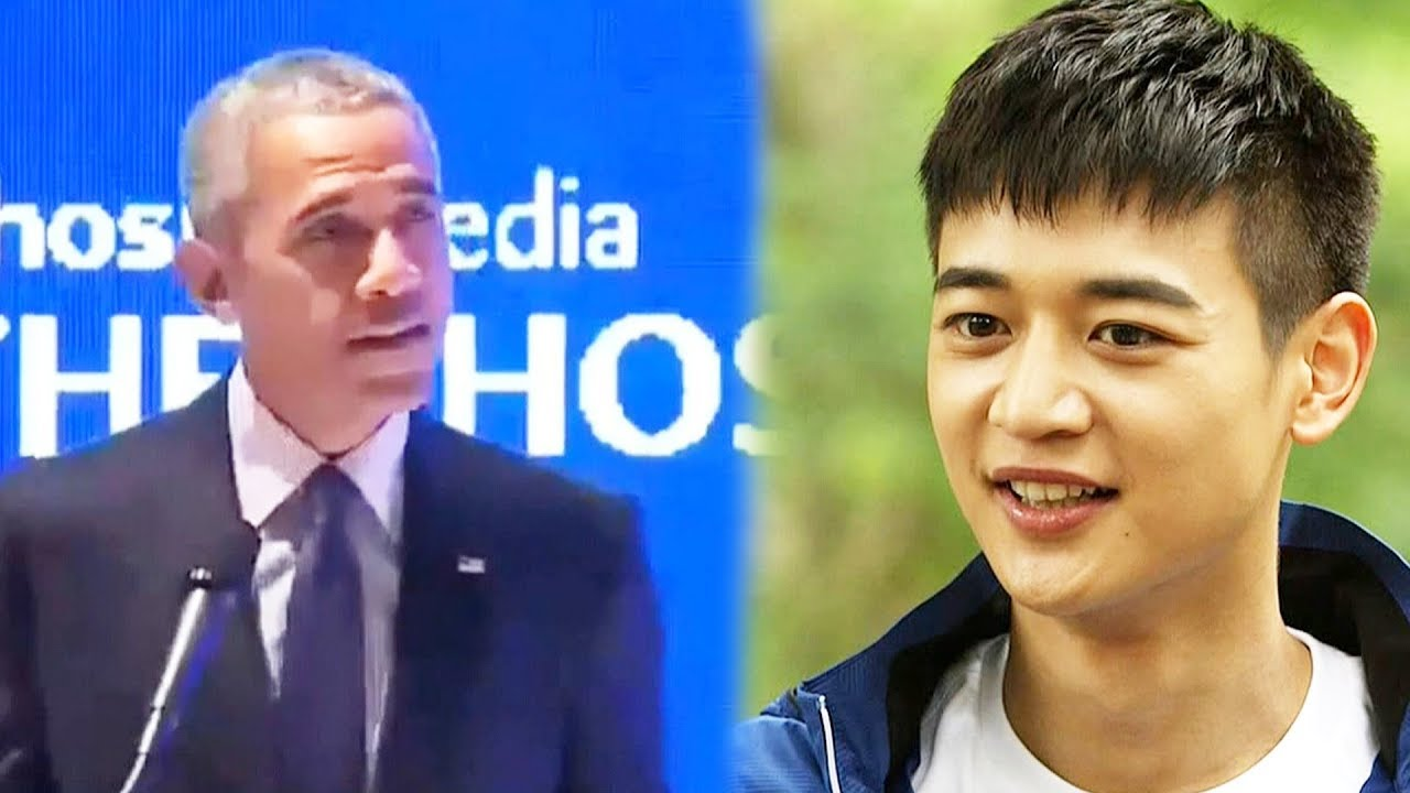Minho Shares SHINees Reaction To Being Mentioned In Barack Obamas Speech