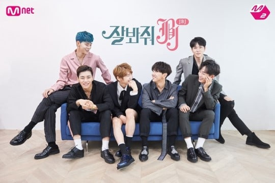 JBJs New Debut Reality Show Confirms Air Date For First Episode