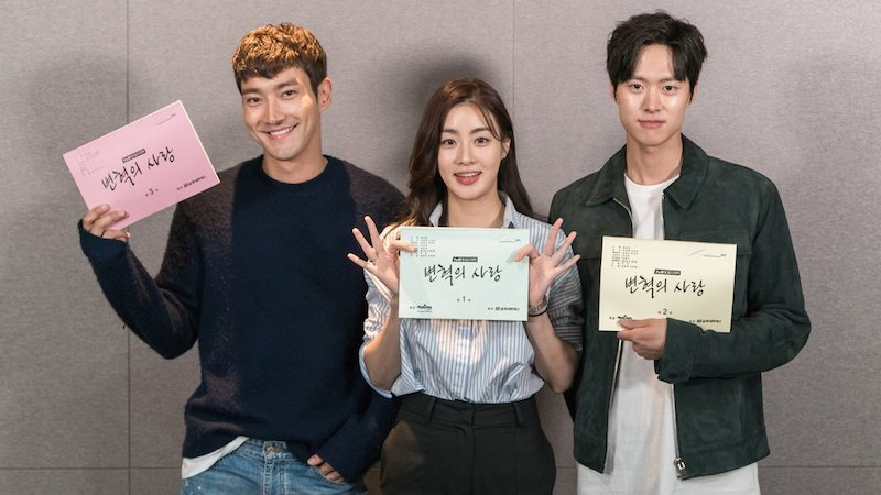 Choi Siwon, Kang Sora, And Gong Myung Successfully Lead Their Drama's 1st Table Script Reading