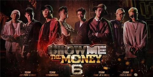 "Top 20 ""Show Me The Money 6"" Rappers To Release Remixed Song Together"