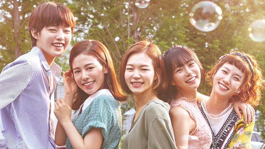 "QUIZ: Which ""Age Of Youth 2"" Character Are You?"