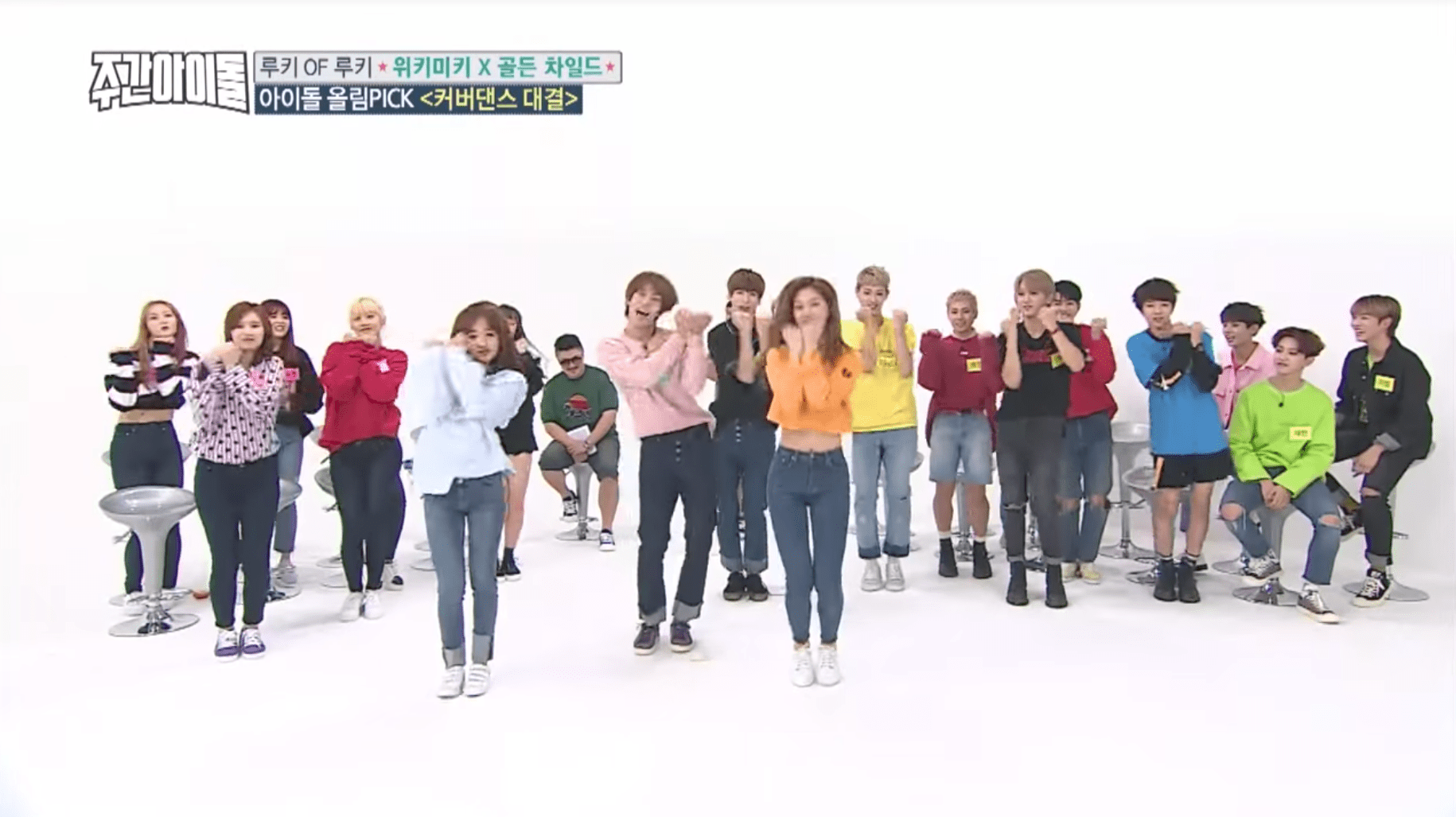 Watch: Weki Meki And Golden Child Cover Dances From Wanna One, Sunmi, INFINITE, I.O.I, And More