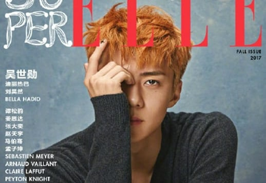 EXOs Sehun Effortlessly Models In Additional Photos For SuperELLE Magazine