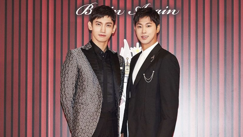 "TVXQ To Make First Variety Appearance Since Returning From Military With ""Happy Together"""