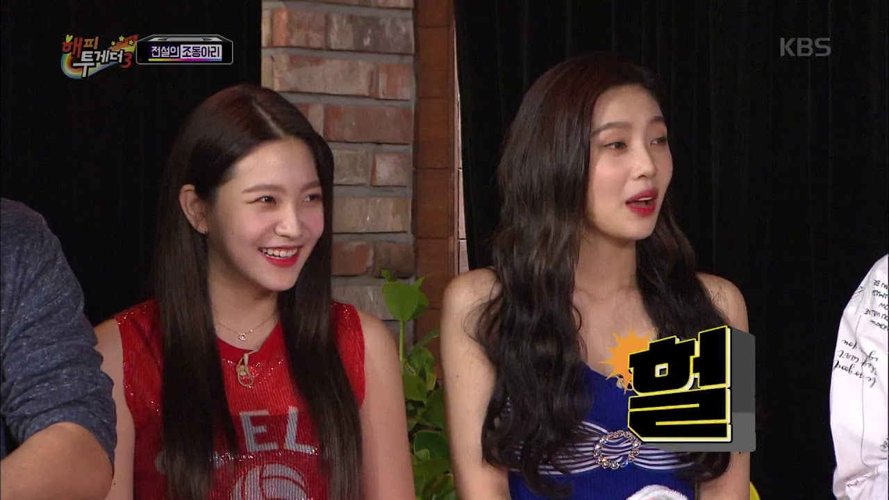 "Red Velvet Reveals Lee Soo Man Played Large Role In ""Red Flavor"""