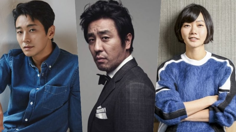 Joo Ji Hoon, Ryu Seung Ryong, And Bae Doona In Talks For Upcoming Netflix Original Kingdom
