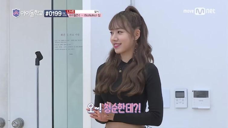 "Watch: Apink's Namjoo Gives Helpful Tips To ""Idol School"" Students"
