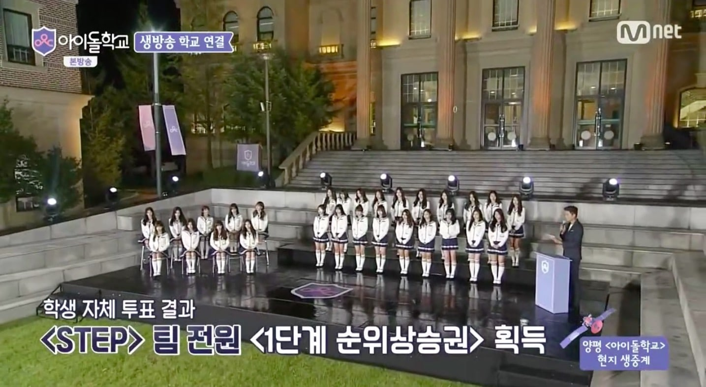 Watch: Idol School Airs More Final Exam Cover Performances + Announces Current Top 9