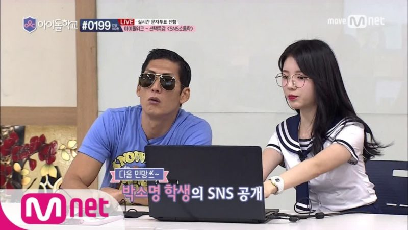 "Watch: g.o.d's Park Joon Hyung Makes Surprise Appearance As Teacher On ""Idol School"""
