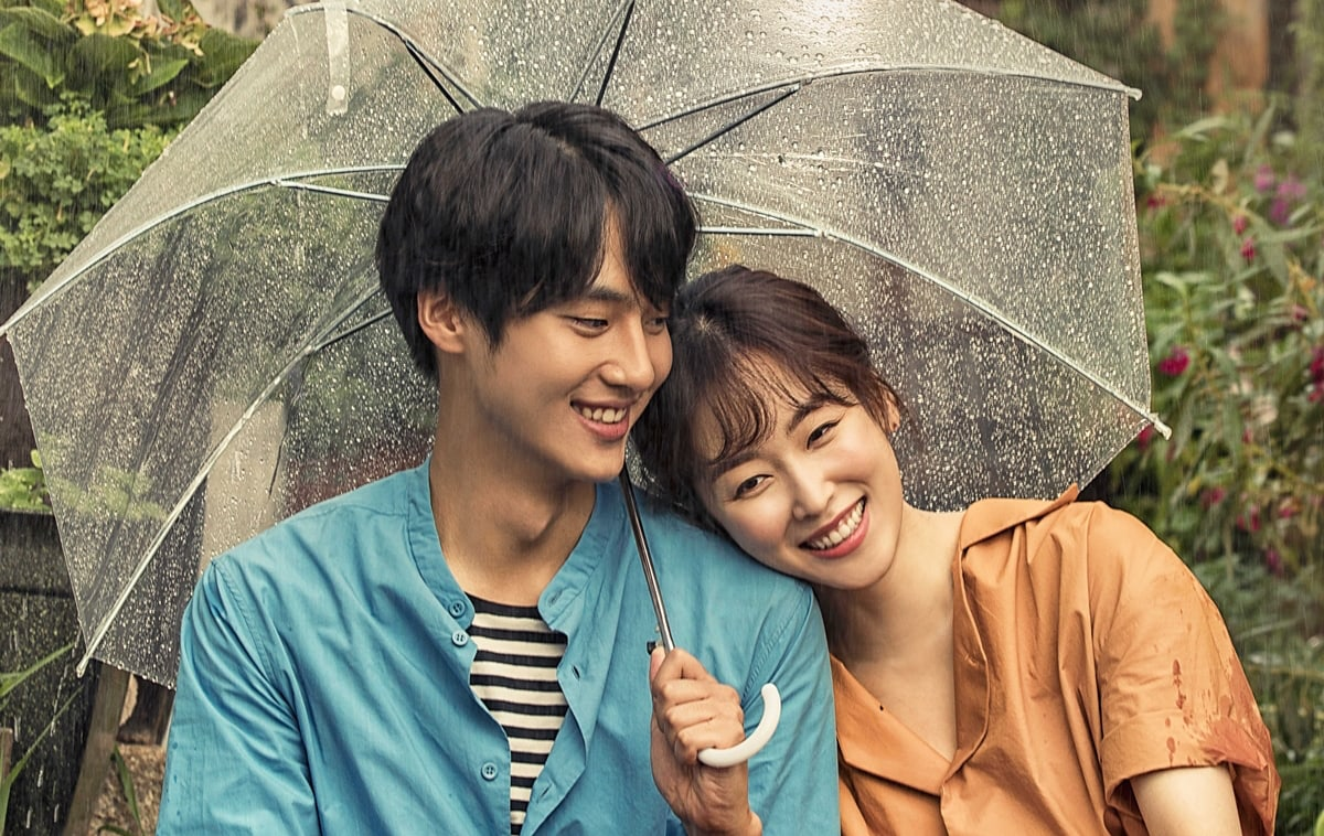 Seo Hyun Jin And Yang Se Jong Talk About Their Ideal Types