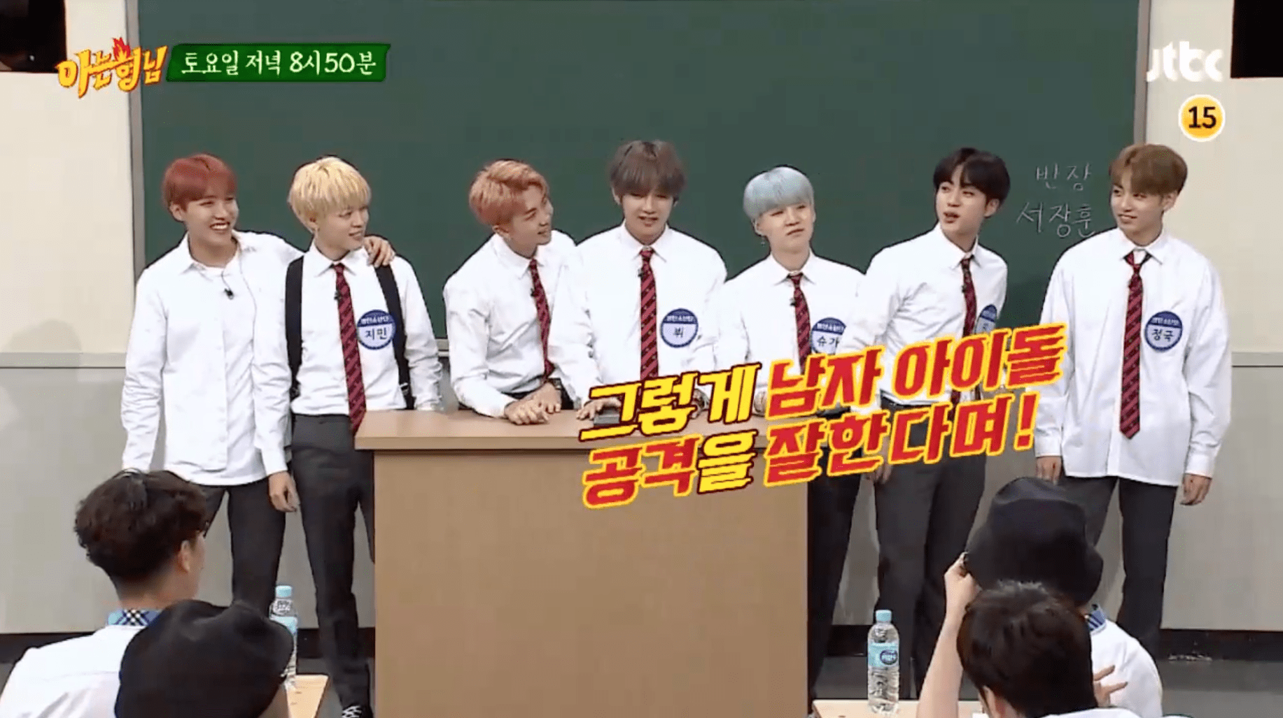 "Watch: BTS Goes Head-To-Head With ""Ask Us Anything"" Cast In Preview"